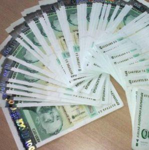 Отпускане на банков кредит