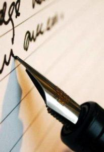 Писане на резюмета за статии
