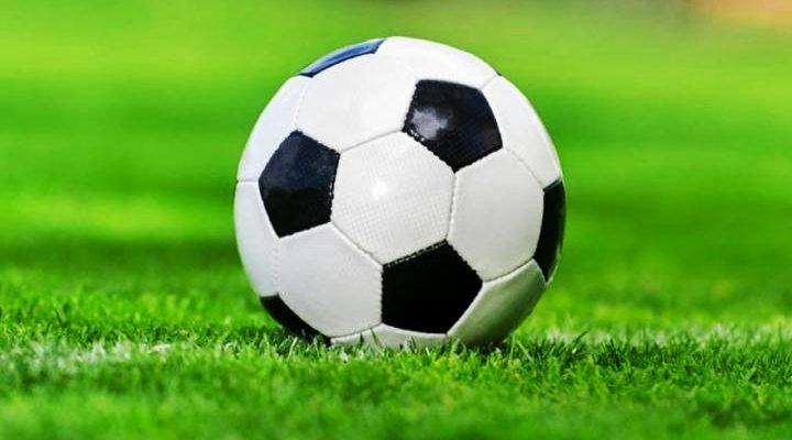 Прогнози за футболни срещи и събития